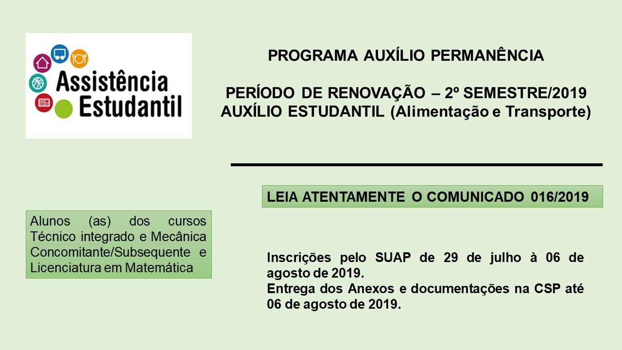 Programa Auxílio Permanência